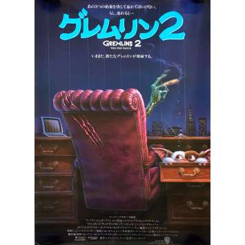 GREMLINS 2 Original Movie Poster - 20x28 in. - 1990 - Joe Dante, Zach Galligan