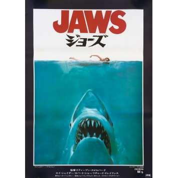 LES DENTS DE LA MER Affiche de film - 51x72 cm. - 1975 - Roy Sheider, Steven Spielberg
