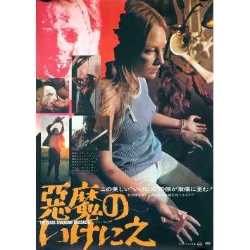 THE TEXAS CHAINSAW MASSACRE Original Movie Poster - 20x28 in. - 1974 - Tobe Hooper, Marilyn Burns