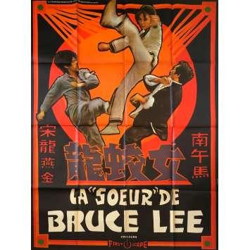 LA SŒUR DE BRUCE LEE Affiche de film - 120x160 cm. - 1973 - Chiang Wen-pin, Liu Cho-hua