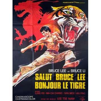 SALUT BRUCE LEE Affiche de film - 120x160 cm. - 1976 - Bruce Li, Tso Nam Lee