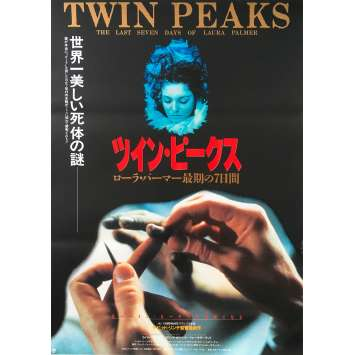 TWIN PEAKS Original Movie Poster - 20x28 in. - 1992 - David Lynch, Sheryl Lee