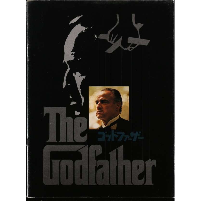 THE GODFATHER Original Pressbook 32p - 8x10 in. - R1990 - Francis Ford Coppola, Marlon Brando
