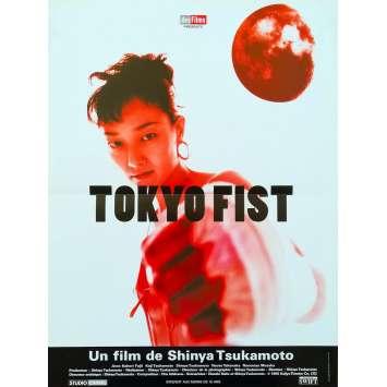 TOKYO FIST Original Movie Poster - 15x21 in. - 1995 - Shin'ya Tsukamoto, Kaori Fujii