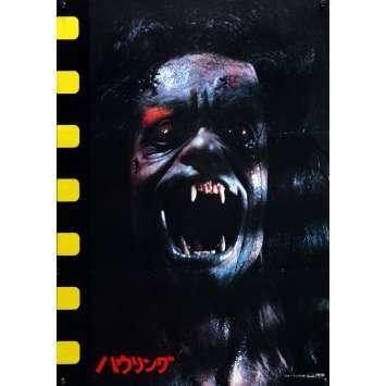 HURLEMENTS Affiche de film Teaser - 51x72 cm. - 1981 - Patrick McNee, Joe Dante