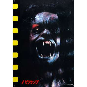 THE HOWLING Original Movie Poster Teaser - 20x28 in. - 1981 - Joe Dante, Patrick McNee