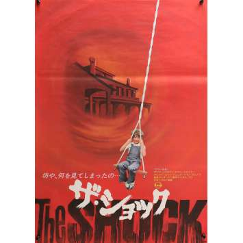 SHOCK Original Movie Poster - 20x28 in. - 1977 - Mario Bava, Daria Nicolodi