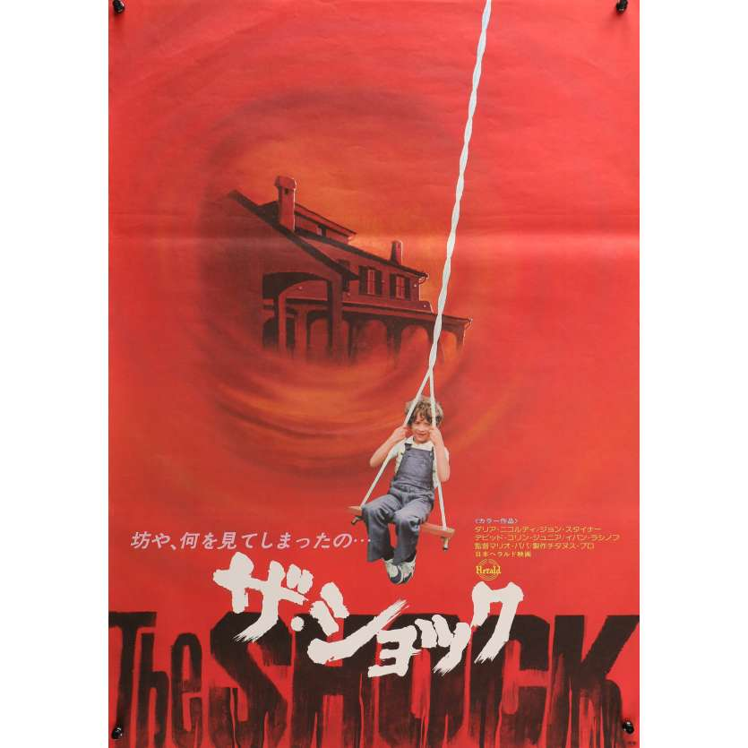 SHOCK LES DEMONS DE LA NUIT Affiche de film - 51x72 cm. - 1977 - Daria Nicolodi, Mario Bava