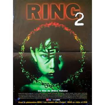 RING 2 Original Movie Poster - 15x21 in. - 1999 - Hideo Nakata, Miki Nakatani