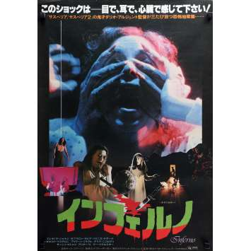 INFERNO Original Movie Poster - 20x28 in. - 1980 - Dario Argento, Daria Nicolodi