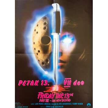 VENDREDI 13 CHAPITRE 7 UN NOUVEAU DEFI Affiche de film - 50x70 cm. - 1988 - Terry Kiser, John Carl Buechler