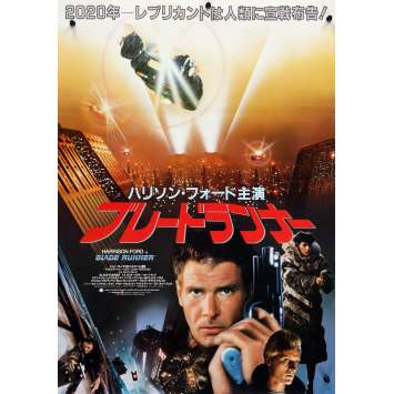 BLADE RUNNER Original Movie Poster - 20x28 in. - 1982 - Ridley Scott, Harrison Ford