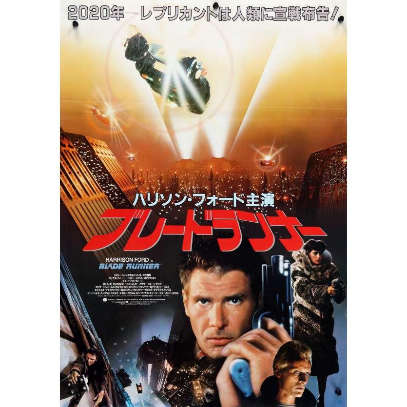 BLADE RUNNER Original Movie Poster - 20x28 in. - 1982 - Ridley Scott, Harrison Ford
