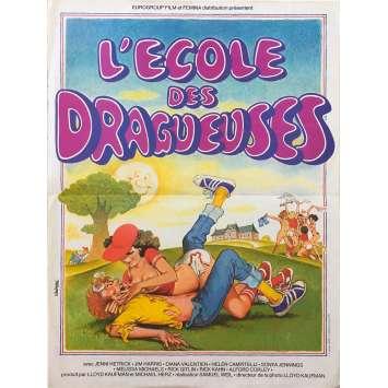 SQUEEZE PLAY Original Movie Poster - 15x21 in. - 1980 - Samuel Weil, Jenni Hetrick
