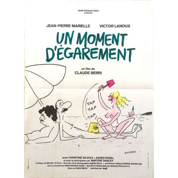 A SUMMER AFFAIR Original Movie Poster - 15x21 in. - 1977 - Claude Berri, Jean-Pierre Marielle