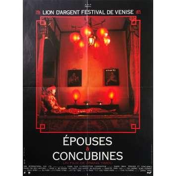 EPOUSES ET CONCUBINES Affiche de film 60x80 - 1991 - Zhang Yimou, Gong Li