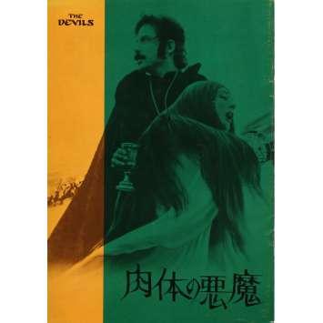 LES DIABLES Programme - 21x30 cm. - 1971 - Oliver Reed, Ken Russel