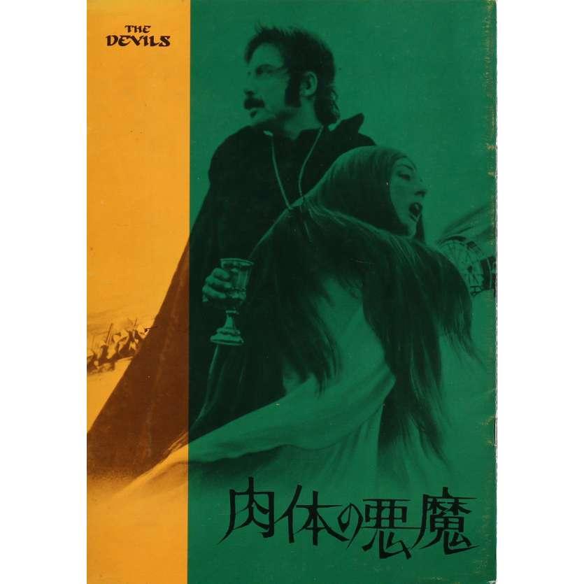 THE DEVILS Original Program - 9x12 in. - 1971 - Ken Russel, Oliver Reed