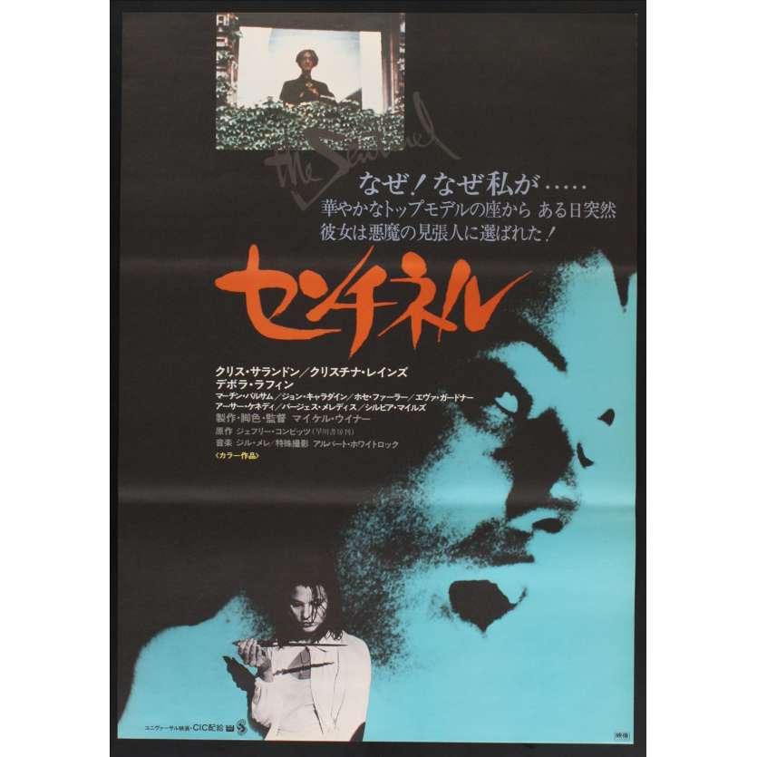 LA SENTINELLE DES MAUDITS Affiche originale Japonaise '77 Horreur culte !