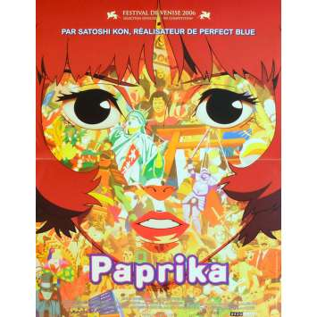 PAPRIKA French Movie Poster 15x21 - 1996 - Satoshi Kon, Megumi Hayashibara