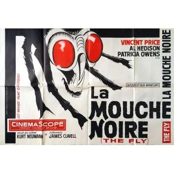 LA MOUCHE NOIRE Affiche de film - 80x120 cm. - R1970 - Jeff Goldblum, Kurt Neumann