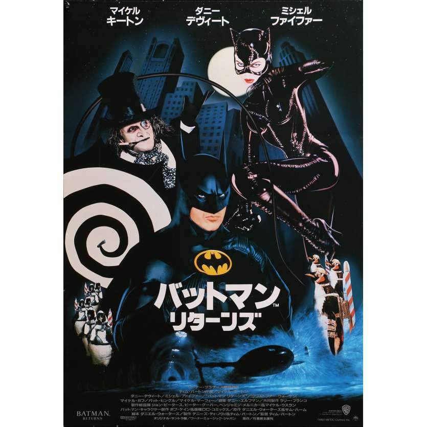 BATMAN RETURNS Original Movie Poster - 20x28 in. - 1992 - Tim Burton, Michael Keaton