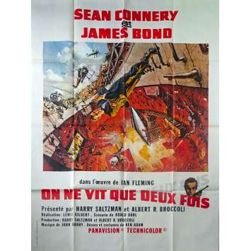 YOU ONLY LIVE TWICE Original Movie Poster - 47x63 in. - 1967 - Lewis Gilbert, Sean Connery
