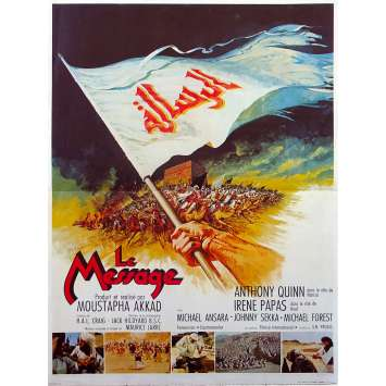 LE MESSAGE Affiche de film - 40x60 cm. - 1976 - Anthony Quinn, Moustapha Akkad