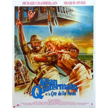 ALLAN QUATERMAINAND THE LOST CITY OF GOD Original Movie Poster - 15x21 in. - 1986 - Gary Nelson, Sharon Stone