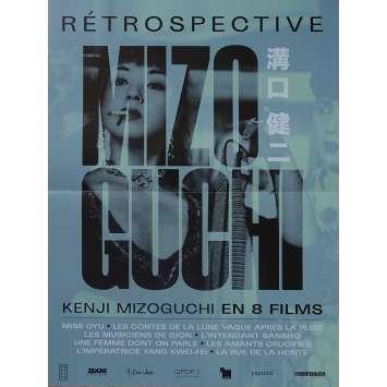 RETROSPECTIVE MIZOGUCHI Original Movie Poster - 15x21 in. - 2019 - Kenji Mizoguchi, Masayuki Mori