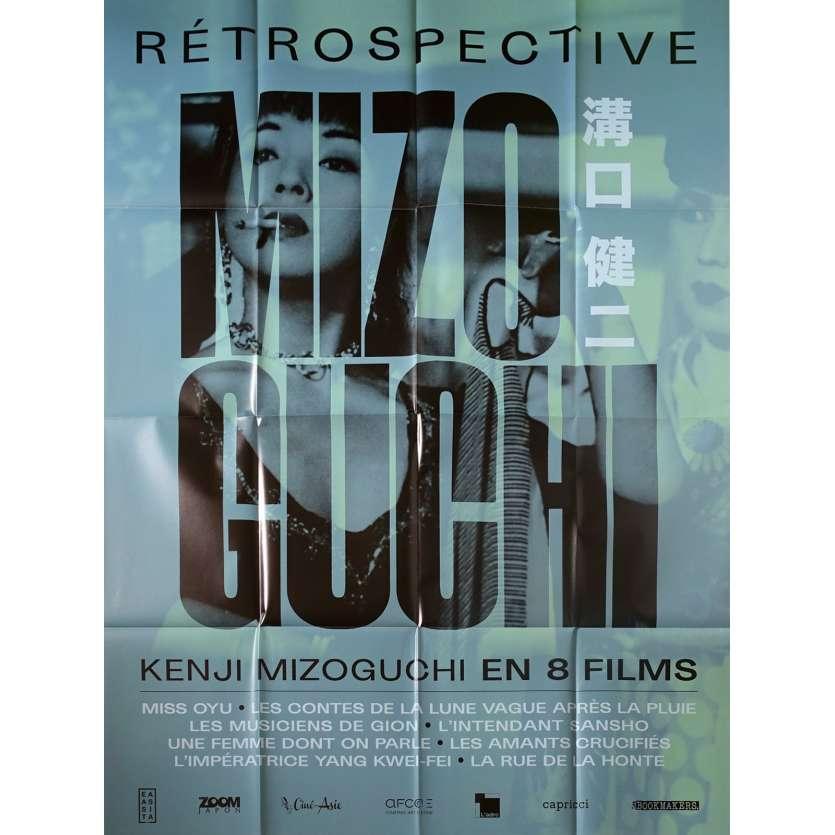 RETROSPECTIVE MIZOGUCHI Original Movie Poster - 47x63 in. - 2019 - Kenji Mizoguchi, Masayuki Mori