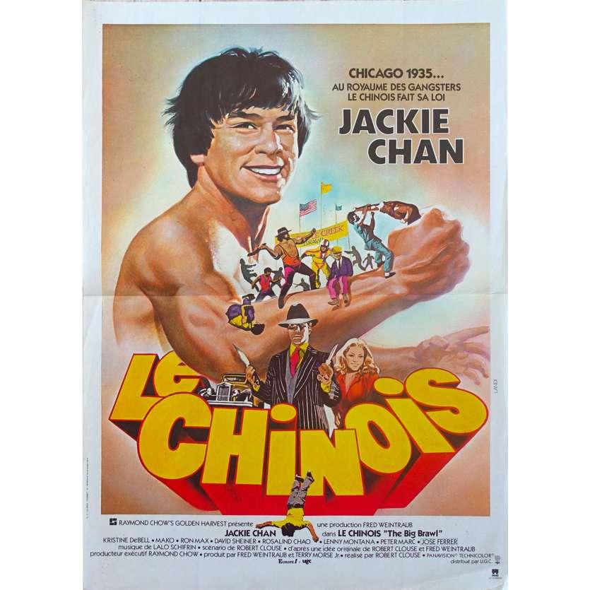 LE CHINOIS Affiche de film 40x60 - 1980 - Jackie Chan, Big Brawl
