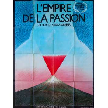 EMPIRE OF PASSION French Movie Poster - 1978 - Oshima, Ai no borei, Litho
