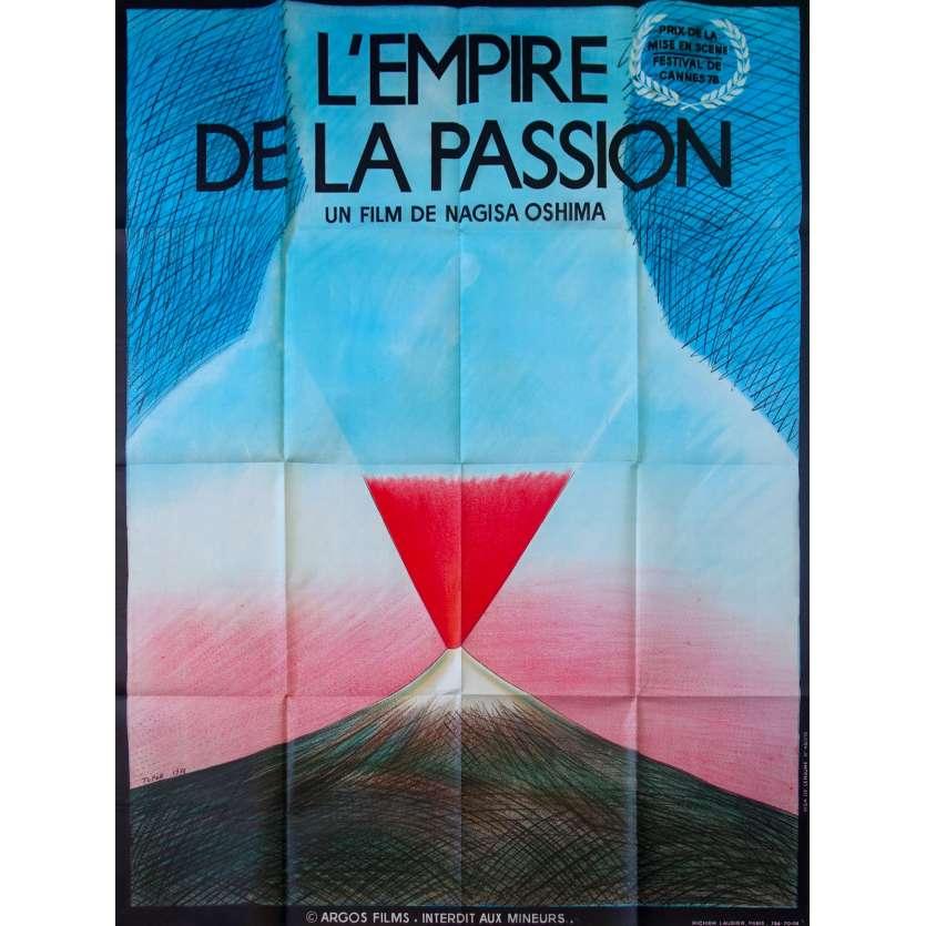 L'EMPIRE DE LA PASSION Affiche de film 120x160 - 1978 - Nagisa Oshima, Topor