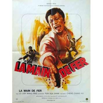 SHAW BROTHERS La Main de Fer Affiche de film 60x80 - 1972 - TIAN XIA DI YI QUAN, 5 fingers of death C7