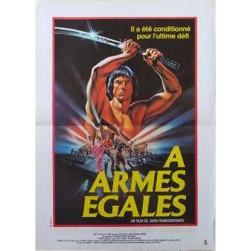A ARMES EGALES Affiche de film - 40x60 cm. - 1982 - Scott Glenn, John Frankenheimer