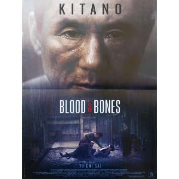 BLOOD AND BONES Affiche de film - 40x60 cm. - 2004 - Takeshi Kitano, Yôichi Sai