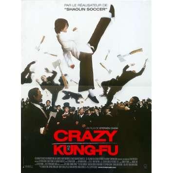 CRAZY KUNG FU Affiche de film - 40x60 cm. - 2004 - Wah Yuen, Stephen Chow