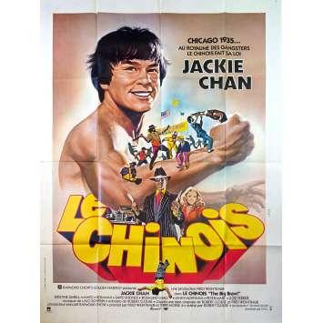 LE CHINOIS Affiche de film - 120x160 cm. - 1980 - Jackie Chan, Robert Clouse