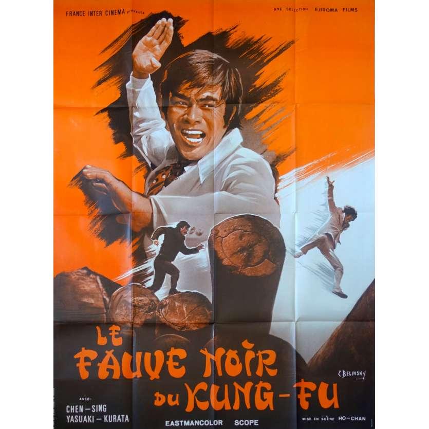 LE FAUVE NOIR DU KUNG FU Affiche de film - 120x160 cm. - 1973 - Chen Sing, Hou Cheng