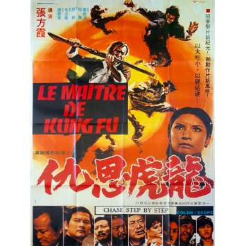 SIX KUNG FU HEROES Original Movie Poster - 47x63 in. - 1980 - Chien Chin, Wei Pa
