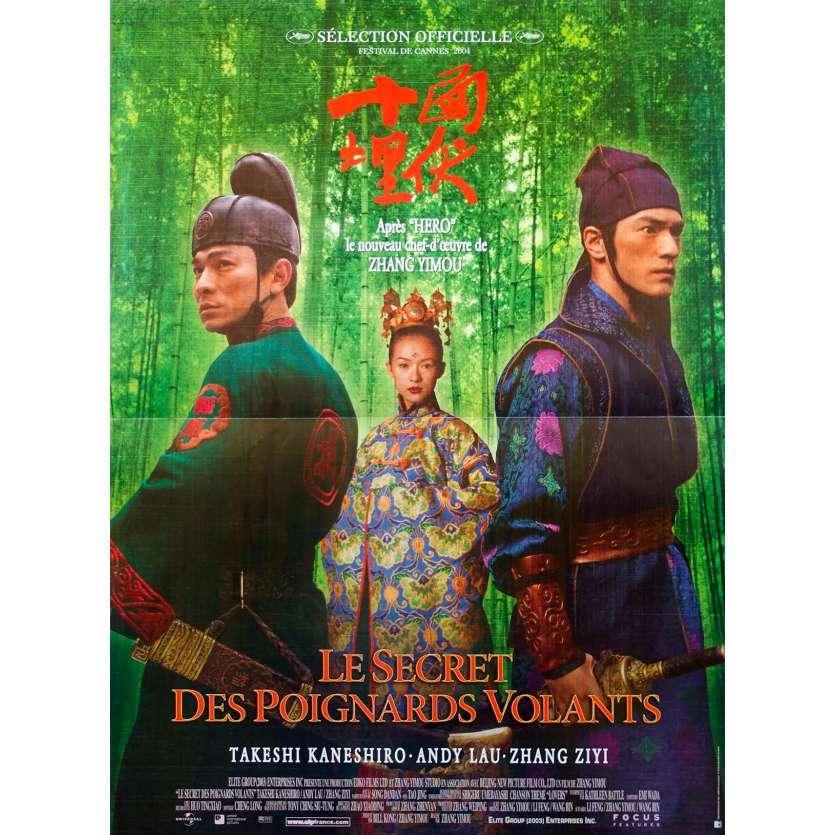 LE SECRET DES POIGNARDS VOLANTS Affiche de film - 40x60 cm. - 2004 - Zhang Ziyi, Zhang Yimou