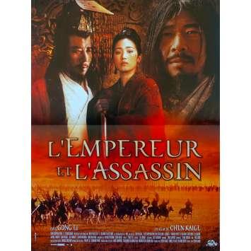 L'EMPEREUR ET L'ASSASSIN Affiche de film - 40x60 cm. - 1998 - Gong Li, Chen Kaige