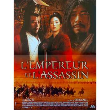 THE EMPEROR AND THE ASSASSIN Original Movie Poster - 15x21 in. - 1998 - Chen Kaige, Gong Li