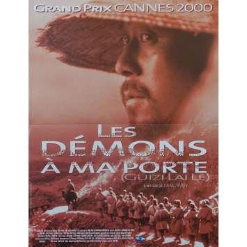 LES DEMONS A MA PORTE Affiche de film - 40x60 cm. - 2000 - Kenya Sawada, Wen Jiang