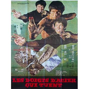 NINJA FIST OF FIRE Original Movie Poster - 47x63 in. - 1972 - Tian-Lin Wang, Ching Ching Chang