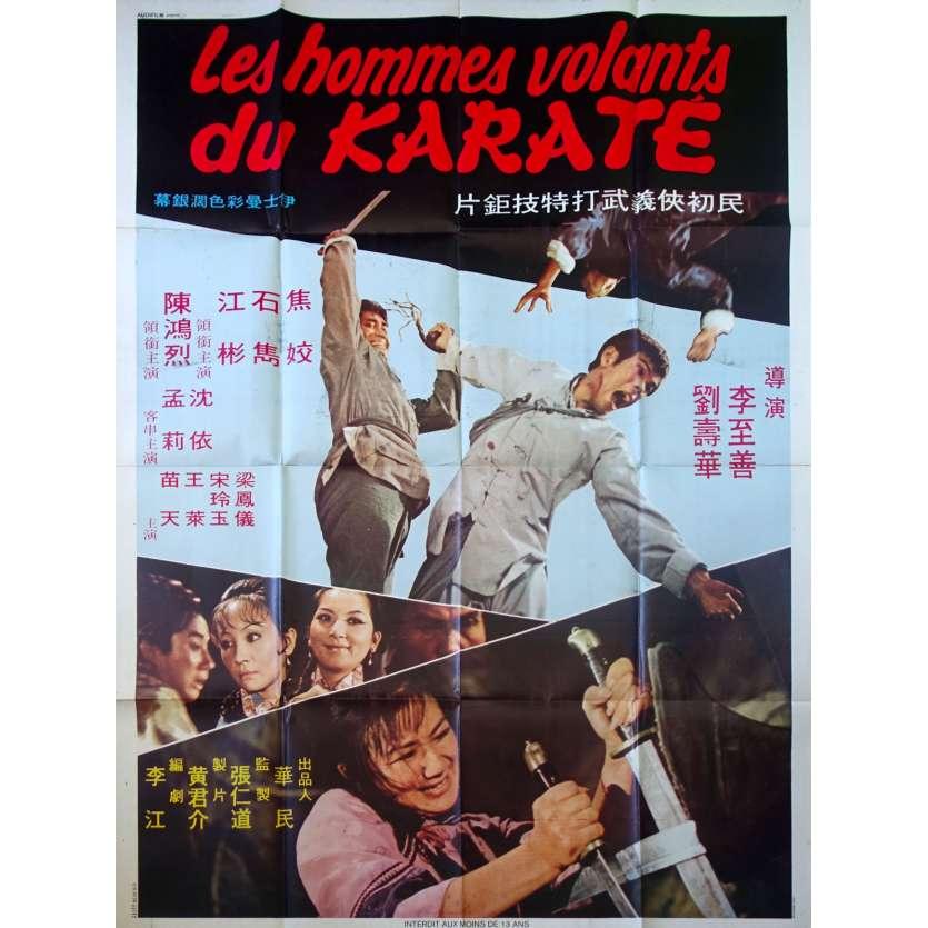 LES HOMMES VOLANTS DU KARATE Affiche de film - 120x160 cm. - 1975 - Chang Yi, Su Ching-wa
