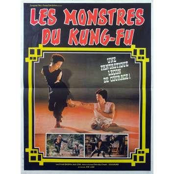 LES MONSTRES DU KUNG FU Affiche de film - 40x60 cm. - 1979 - Sung-Chuan Shen, Chi Lo