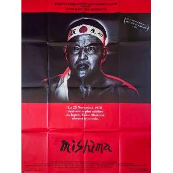MISHIMA Affiche de film - 120x160 cm. - 1985 - Ken Ogata, Paul Schrader