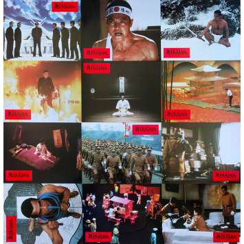 MISHIMA Photos de film x12 - 21x30 cm. - 1985 - Ken Ogata, Paul Schrader